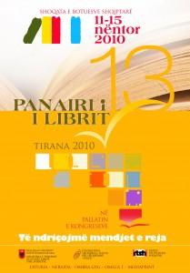 2010-poster-Panairi-i-13-209x300